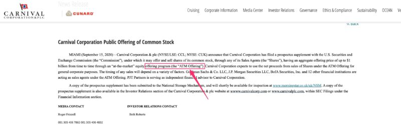 公式ホームページではATMによる公募増資であることを発表しています